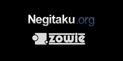 Negitaku.org 12周年記念『ZOWIE GEAR』のゲーミングデバイス プレゼント企画の当選者決定