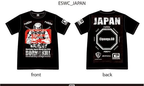 世界大会『ESWC2014』CS:GO部門日本代表 Cipangu.GOのユニフォームデザインが決定