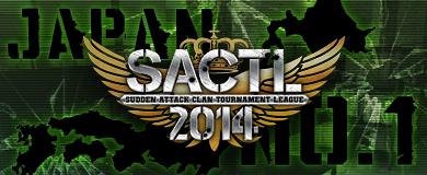 サドンアタック公式大会『SACTL2014』のオフライン決勝トーナメント出場4チームが決定