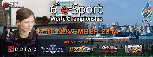 『6th eSports World Championship Baku 2014』が11/12(水)~16(日)に開催