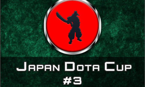 『Japan Dota Cup #3』が12月13日(土)、14日(日)に開催、トーナメント組み合わせ決定