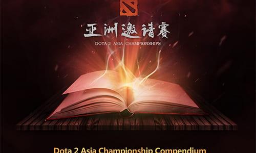 『DOTA2 Asia Championship』の特設サイトオープン、基本賞金総額は25万ドル、ゲーム内アイテム売上の配分で賞金が増額