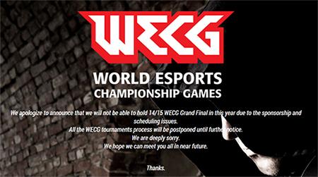 eスポーツの世界大会『World e-Sports Championship Games 2014』が開催延期を発表