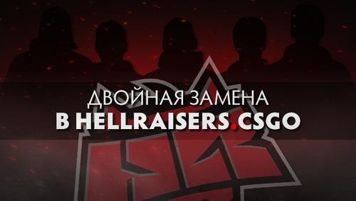 HellRaisersのCS:GOチームからmarkeloffとs1mpleが脱退、dATのAdreNとflamieが加入