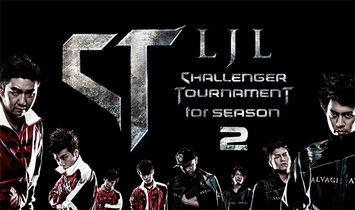 『LJ LEAGUE CHALLENGER TOURNAMENT for SEASON2』の対戦スケジュールとトーナメント表が発表に