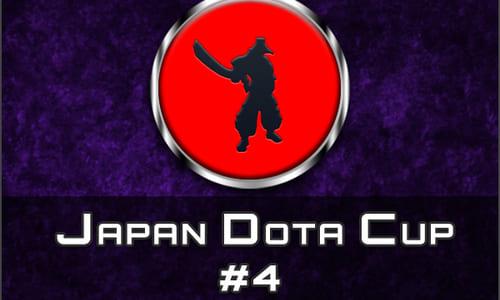 Dota 2大会『Japan Dota Cup #4』のトーナメント組み合わせ決定