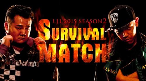 Season2への出場権をかけた『LJL 2015 SEASON2 SURVIVAL MATCH』が4/4(土)14時より開催
