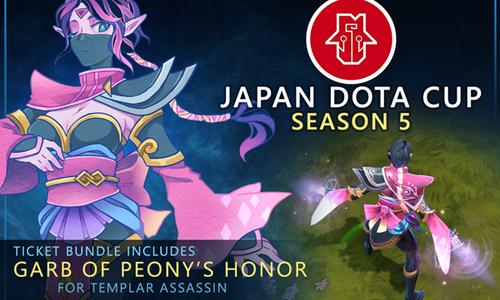 Dota 2オンライン大会『Japan Dota Cup Season 5』が2015年7月に開催、装飾アイテム付き観戦チケット販売の可能性あり