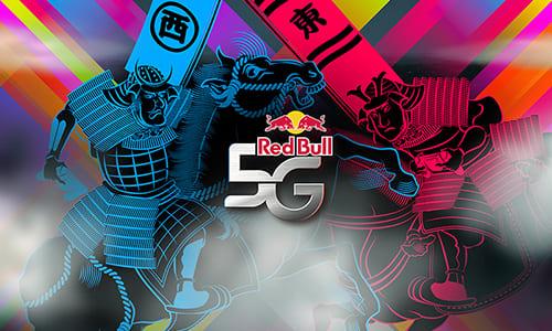日本のゲーミング界に翼を授けるゲームトーナメント『Red Bull 5G 2015 FINALS』が12/20(日)15時より大阪・味園ユニバースで開催