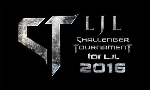 『LJ LEAGUE CHALLENGER TOURNAMENT for LJL2016 SEASON1』の出場チームとトーナメント組み合わせが発表に