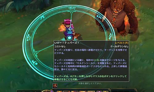 日本語版『League of Legends』のゲーム画面スクリーンショットが公開