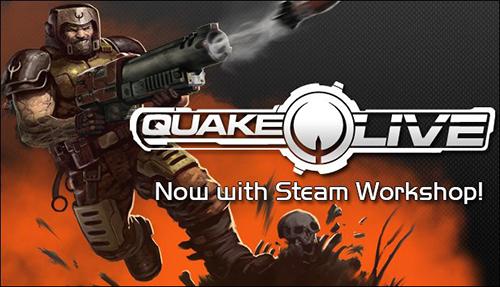 『QUAKE LIVE』がブラウザゲームからSteamに完全移行、独自ゲームサーバーのホスティングやLAN対戦が可能に