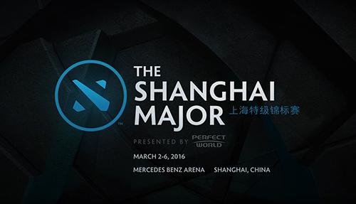 賞金総額約3.6億円のDota 2大会『The Shanghai Major』が2016年3月2~6日に中国・上海で開催、1月より予選開始
