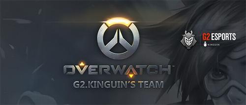 プロゲームチームG2 EsportsがFPS『Overwatch』部門を設立、ヨーロッパトップクラスのTF2チームと契約