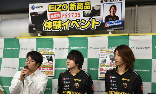 EIZOのゲーミングモニタ『FORIS FS2735』発売記念 全国店頭キャラバン 第2回秋葉原レポート