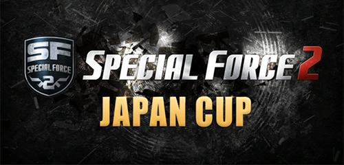 FPS「スペシャルフォース2」公式大会『JAPAN CUP GRAND FINAL』が12/12(土)に秋葉原で開催