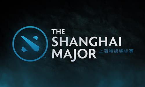 賞金総額300万ドルのDota 2大会『The Shanghai Major』出場16チームが決定