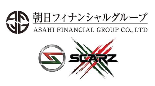 eスポーツチーム『SCARZ』が「朝日フィナンシャルグループ」とスポンサー契約を締結