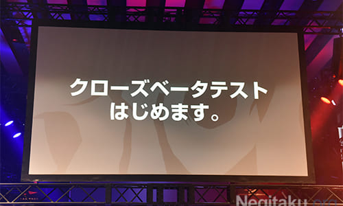 『League of Legends』日本語クローズドベータテストが2016年2月上旬より開始