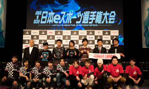 『日本eスポーツ協会』(JeSPA)が「東京ゲームショウ2016」出展、日本選手権王者との対戦イベント等を実施