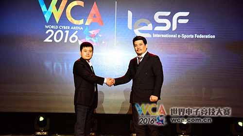 『国際eスポーツ連盟』(IeSF)と世界大会『World Cyber Arena』が提携、eスポーツのオリンピック実現を目指す