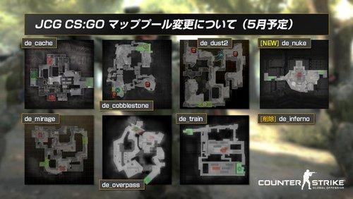『JCG』がCS:GO公式マッププールに準拠し「Inferno」に代わって「Nuke」を5月より採用
