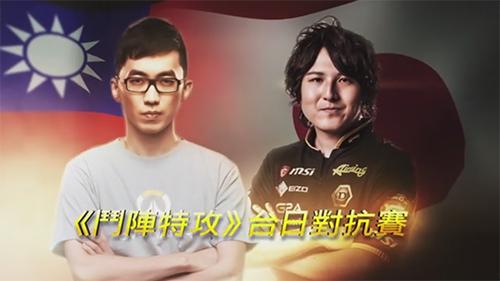 日本プロチームDeToNatorが出場、『Overwatch』Blizzard台湾公式エキシビションマッチのPRムービーが公開