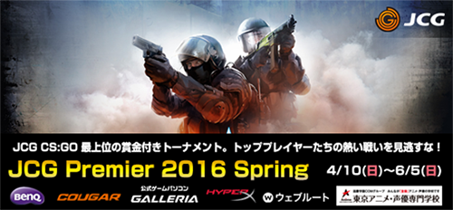 CS:GO『JCG Premier 2016 Spring』でDeToNatorが優勝