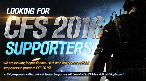 『クロスファイア』世界大会『CrossFireStars2016』を招待観戦のチャンスあり、公式サポーターの募集開始