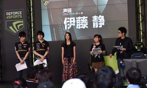 『Overwatch』ウィドウメイカー声優・伊藤静さんも参戦、NVIDIAイベントにてプロチームDeToNator登場の対戦会実施
