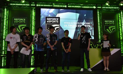 NVIDIAイベントに日本のトッププロゲーマーが集結「日本プロゲーマー サミット」を開催