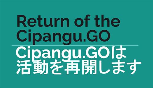 『ESWC 2014』CS:GO部門日本代表「Cipangu.GO」が新体制で再始動、2名の新メンバーを募集
