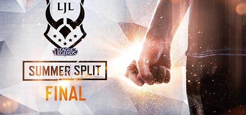 『LJL 2016 Summer Split Final』が8/7(日)にグランドプリンスホテル新高輪 飛天の間で開催