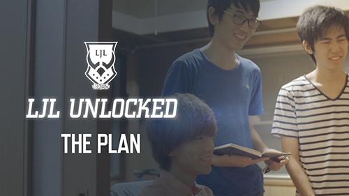 LoL日本プロリーグ『LJL』ドキュメンタリ映像第2弾「LJL UNLOCKED : THE PLAN」公開