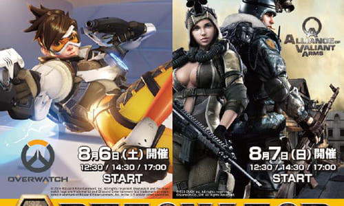 プロゲームチームDeToNator AVA部門、Overwatch部門選手との1vs1イベントが8/6(土)、7(日)にヨドバシAKIBAで開催