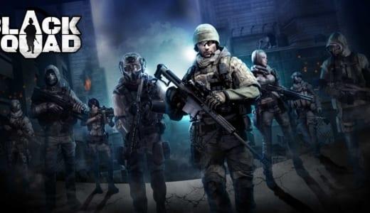 韓国ゲーム大賞を受賞したオンラインFPS『BLACK SQUAD』が日本でサービス開始決定、10月にクローズドベータを実施予定