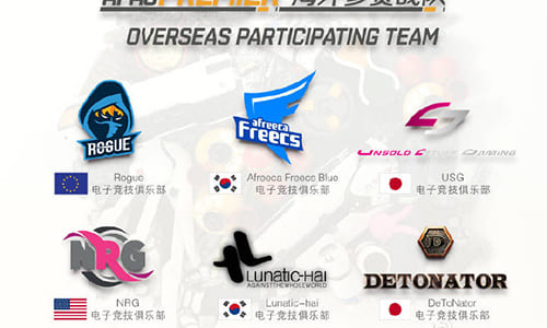 Overwatch国際大会『APAC Premier』に日本プロチーム DeToNator、Unsold Stuff Gamingが招待出場