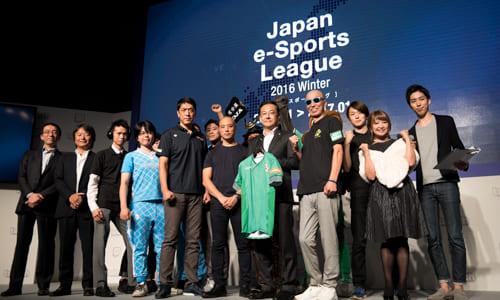 『日本eスポーツリーグ』が2016年11月に開幕決定、プロスポーツチーム東京ヴェルディを含む全国6チームが出場