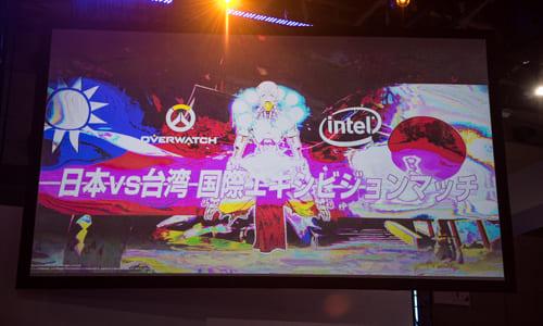 『東京ゲームショウ2016』Overwatch『日本vs台湾 国際エキシビションマッチ』でahq esports clubがDeToNatorに勝利