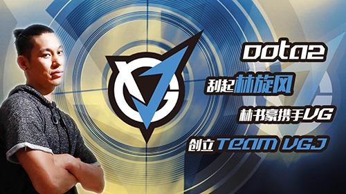 NBAブルックリン・ネッツ所属Jeremy Lin選手がDota 2プロチームVici Gaming Jに出資、名誉キャプテンに就任