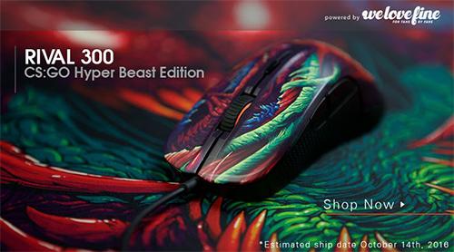 Valveストア限定ゲーミングマウス『Rival 300 CS:GO Hyperbeast Edition』が登場