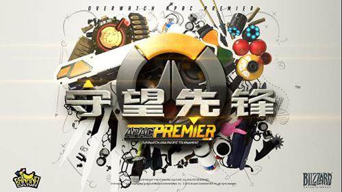 Overwatch国際大会『APAC Premier』にグループステージCに日本DeToNator登場、10/7(金)16時より試合開始予定