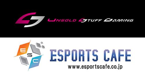 日本のプロゲームチームUnsold Stuff Gamingが東京・新大久保のゲーミングカフェ「esports cafe」とスポンサー契約