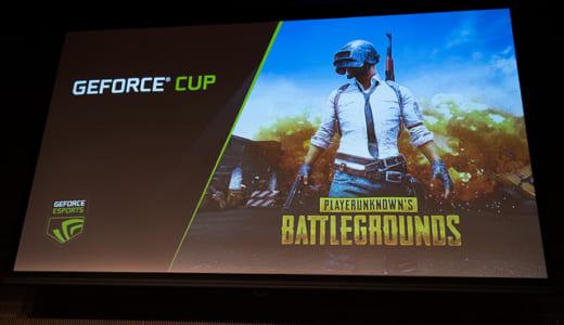 世界最速? 『GeForceCUP PUBG 02』にて『PUBG』バージョン1.0正式版を使ったオフライン80人対戦を実施