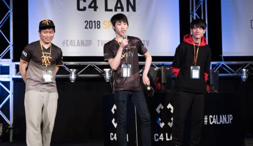『C4LAN CS:GO 2v2 RetakeMasters: Dust2』で「NiC」(NETH、4qu1laペア)が優勝