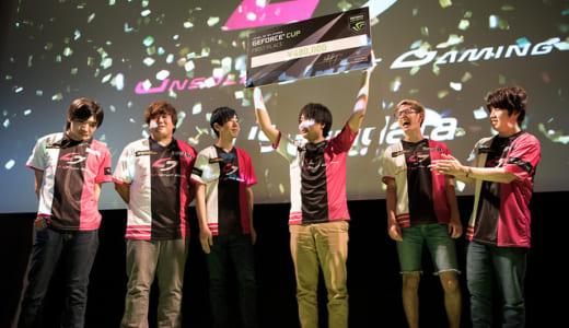 『GeForce CUP: Overwatch』でUSG Iridataが優勝、本音をぶつけ合うコミュニケーションが勝利のカギ