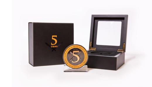 『Counter-Strike』シリーズファンの証、実物「5 Year Veteran Coin」の予約購入受付がスタート