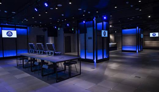 ゲーミングスペース『Red Bull Gaming Sphere Tokyo』が2/2(金)オープン、様々なゲームイベントが開催決定
