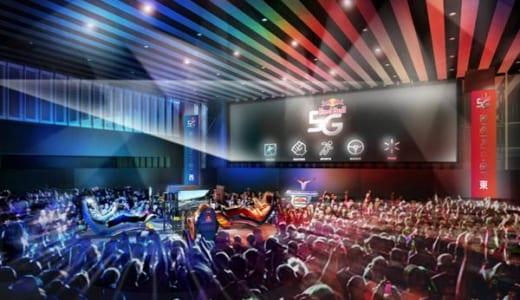 [12/21(日)開催] 日本のゲーミング界に翼を授けるゲームイベント『Red Bull 5G 2014 Finals』をより楽しむために