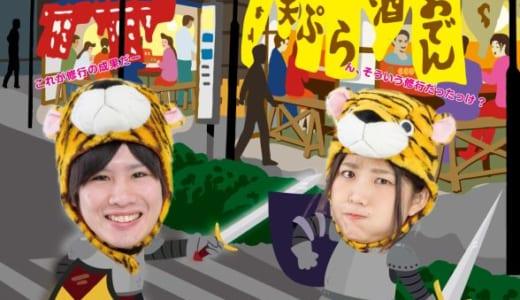 3/17(土)「ジサトラin福岡 PCゲーム部出張版」でCS:GOイベント開催、レジェンドnoppo、XrayNがゲストとして登場